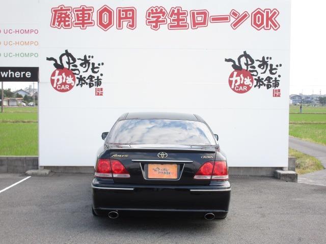 「トヨタ」「クラウンアスリート」「セダン」「愛知県」の中古車3