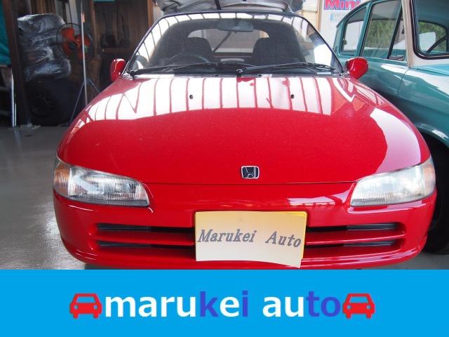 「ホンダ」「ビート」「オープンカー」「岐阜県」の中古車