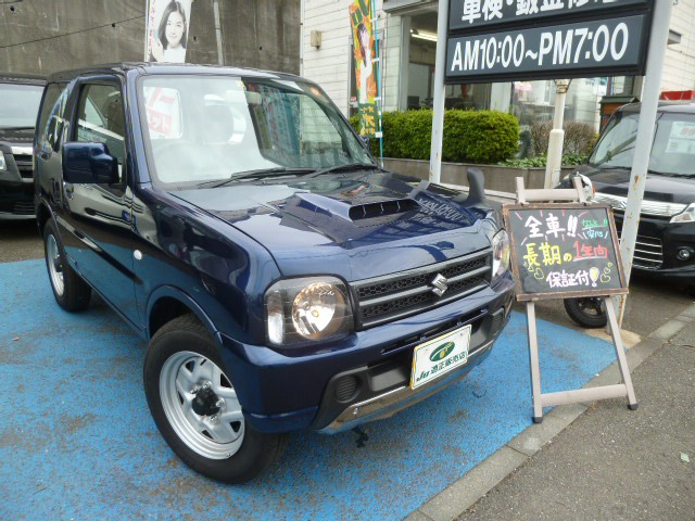 「スズキ」「ジムニー」「コンパクトカー」「神奈川県」の中古車