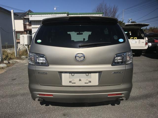「マツダ」「MPV」「ミニバン・ワンボックス」「北海道」の中古車7