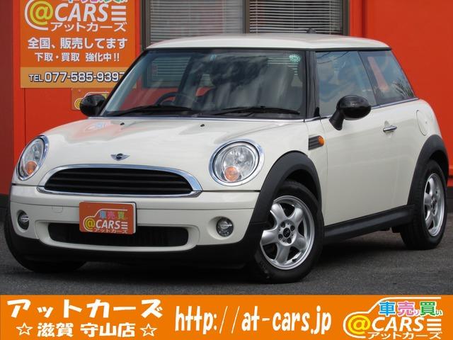 「MINI」「ミニ」「コンパクトカー」「滋賀県」の中古車