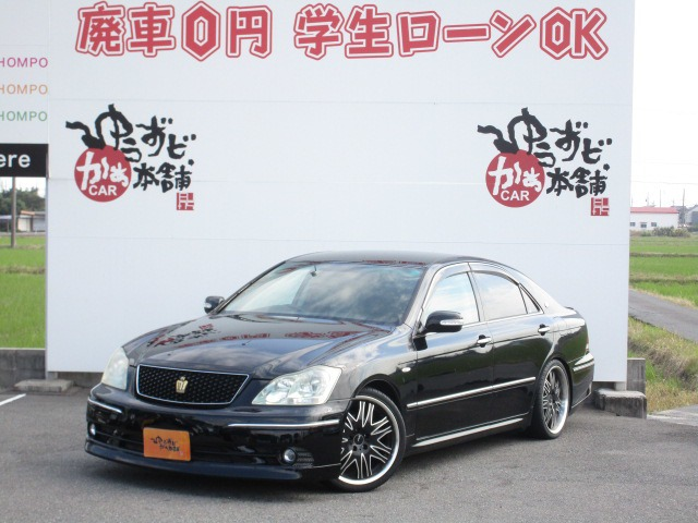 「トヨタ」「クラウンアスリート」「セダン」「愛知県」の中古車7