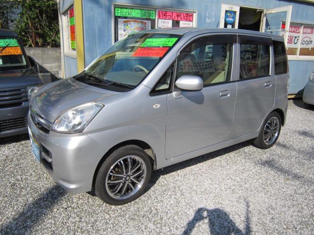 「スバル」「ステラ」「コンパクトカー」「東京都」の中古車