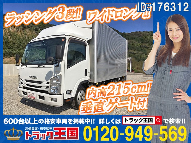 「その他」「エルフ」「トラック」「東京都」の中古車