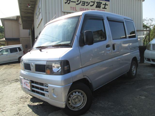 「日産」「クリッパー」「コンパクトカー」「佐賀県」の中古車