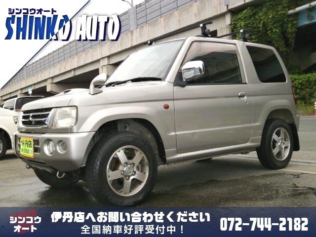 「三菱」「パジェロミニ」「コンパクトカー」「兵庫県」の中古車