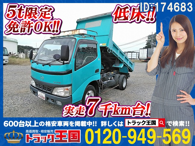 「その他」「ファイター」「トラック」「東京都」の中古車
