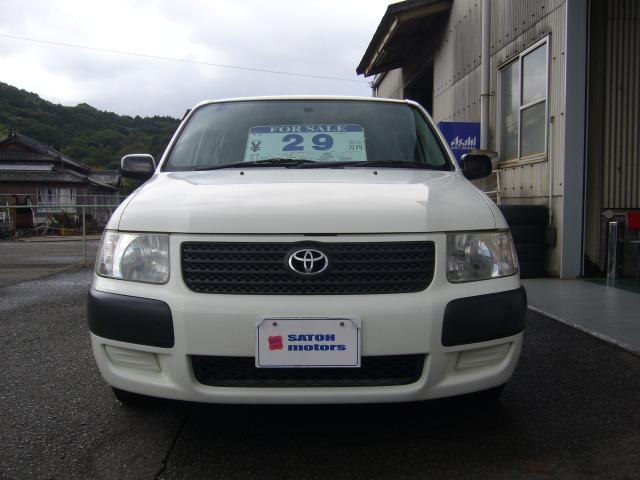 「トヨタ」「サクシードバン」「商用車」「福岡県」の中古車