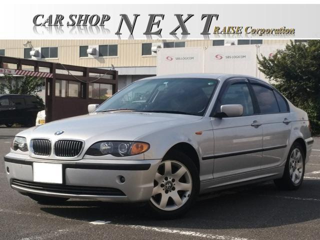「BMW」「325i」「セダン」「神奈川県」の中古車
