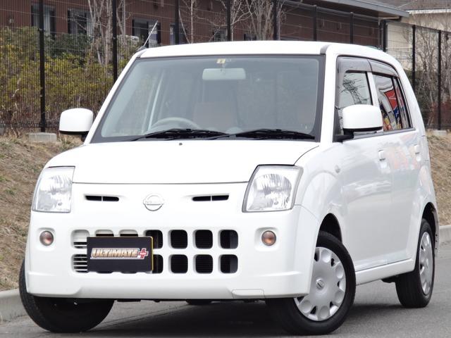 「日産」「ピノ」「コンパクトカー」「茨城県」の中古車