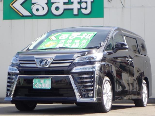 「トヨタ」「ヴェルファイア」「ミニバン・ワンボックス」「福岡県」の中古車