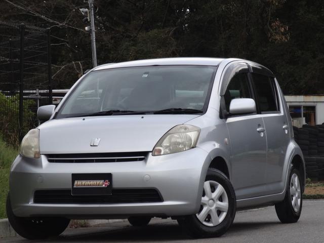 「トヨタ」「パッソ」「コンパクトカー」「茨城県」の中古車
