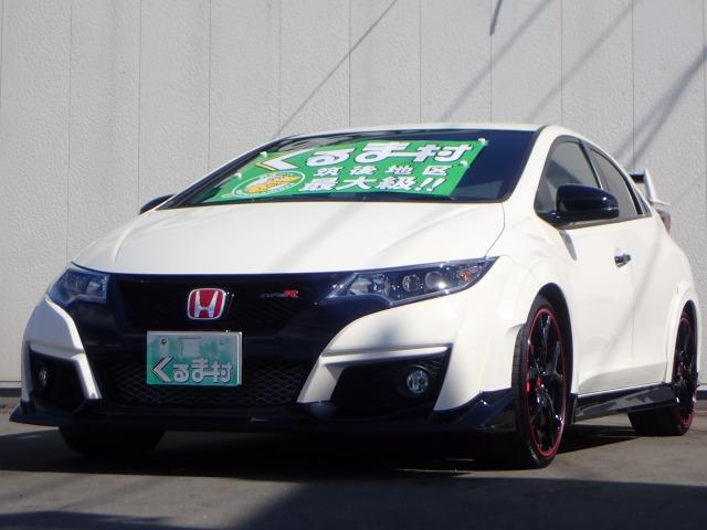 「ホンダ」「シビックタイプR」「コンパクトカー」「福岡県」の中古車