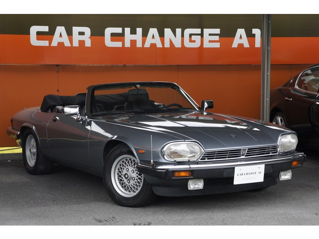 「ジャガー」「XJ-S」「オープンカー」「奈良県」の中古車