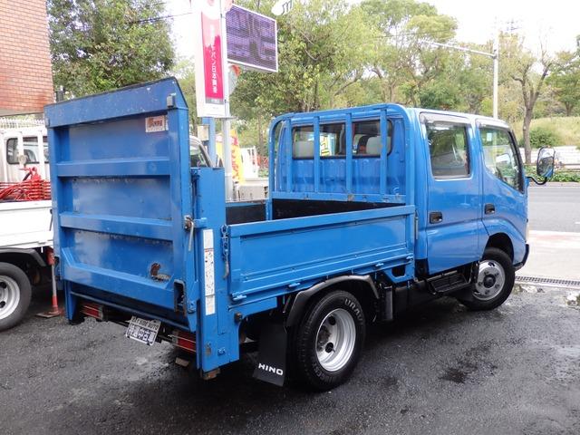「その他」「デュトロ」「トラック」「大阪府」の中古車2