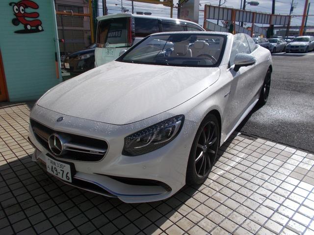 「メルセデスベンツ」「AMG S63カブリオレ」「オープンカー」「神奈川県」の中古車