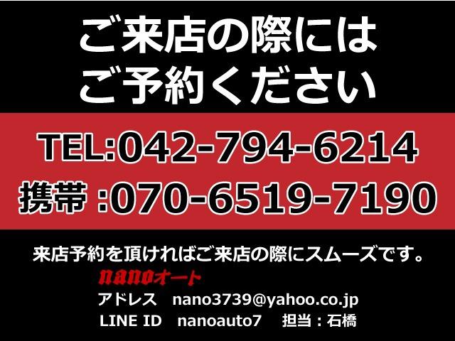 「スバル」「インプレッサハッチバック」「コンパクトカー」「東京都」の中古車3