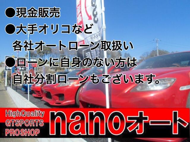 「スバル」「インプレッサハッチバック」「コンパクトカー」「東京都」の中古車2