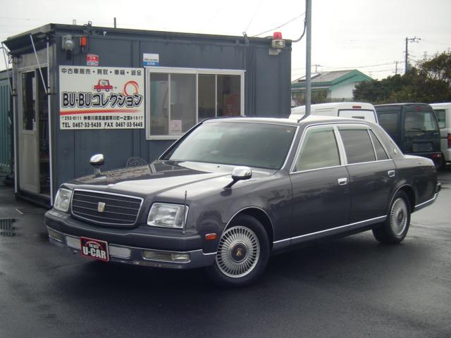「トヨタ」「センチュリー」「セダン」「神奈川県」の中古車
