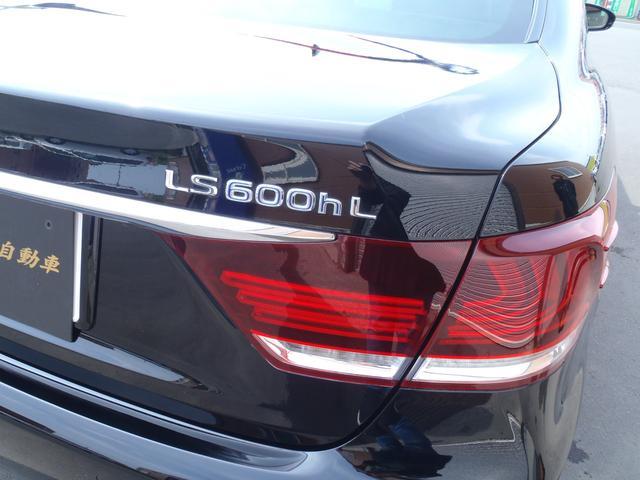 「レクサス」「LS600hL」「セダン」「北海道」の中古車7