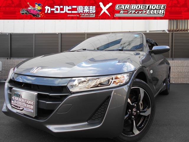 「ホンダ」「S660」「オープンカー」「兵庫県」の中古車