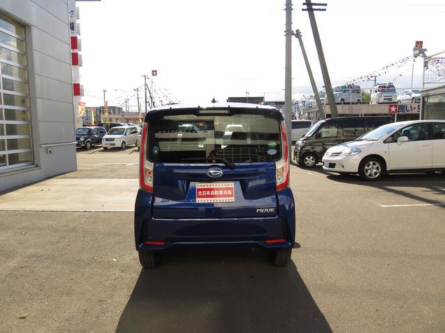 「ダイハツ」「ムーヴカスタム」「軽自動車」「北海道」の中古車2