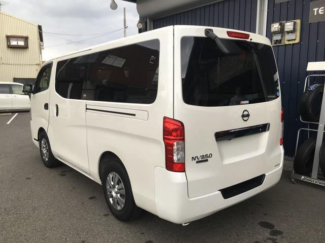 「日産」「NV350キャラバン」「商用車」「大阪府」の中古車2