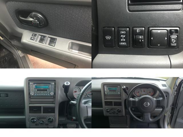 「日産」「キューブキュービック」「コンパクトカー」「北海道」の中古車5