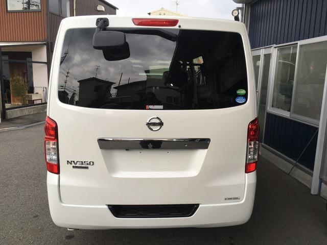 「日産」「NV350キャラバン」「商用車」「大阪府」の中古車6