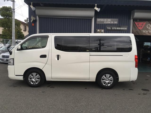 「日産」「NV350キャラバン」「商用車」「大阪府」の中古車8