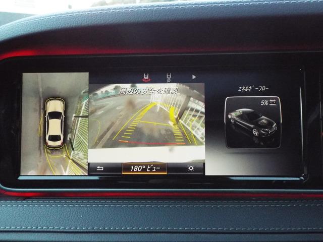 「メルセデスベンツ」「S550プラグインハイブリッドロング」「セダン」「神奈川県」の中古車9