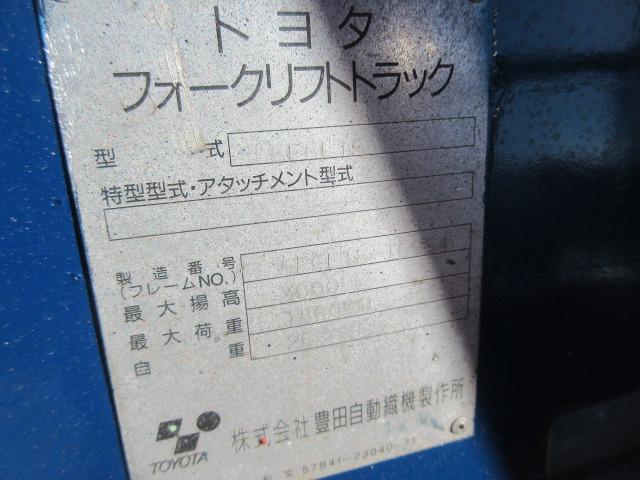 「その他」「その他」「その他」「三重県」の中古車