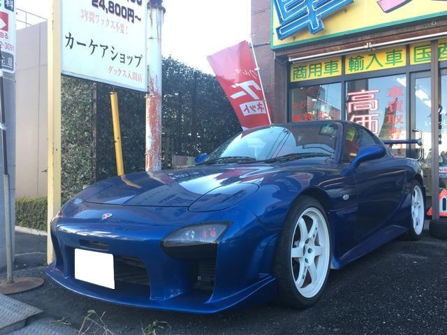 「マツダ」「RX-7」「クーペ」「埼玉県」の中古車