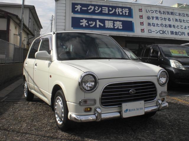 「ダイハツ」「ミラジーノ」「コンパクトカー」「千葉県」の中古車