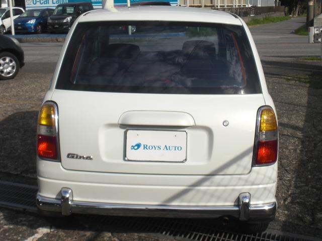 「ダイハツ」「ミラジーノ」「コンパクトカー」「千葉県」の中古車2
