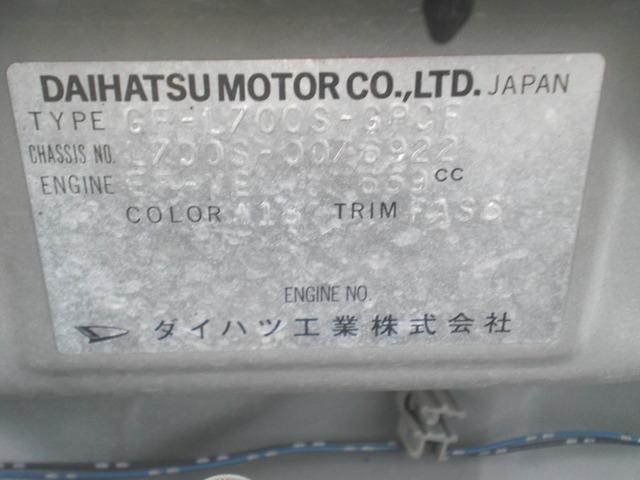 「ダイハツ」「ミラジーノ」「コンパクトカー」「千葉県」の中古車10