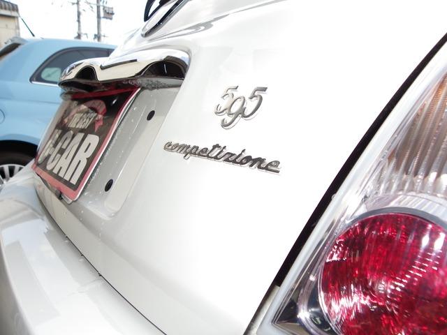 「アバルト」「アバルト595」「コンパクトカー」「福岡県」の中古車9