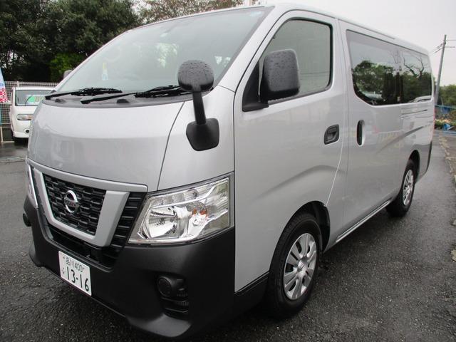 「日産」「NV350キャラバン」「商用車」「埼玉県」の中古車