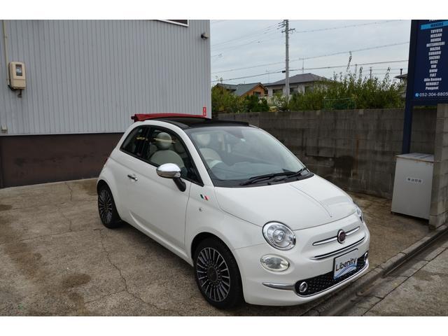 「フィアット」「500C」「コンパクトカー」「愛知県」の中古車6