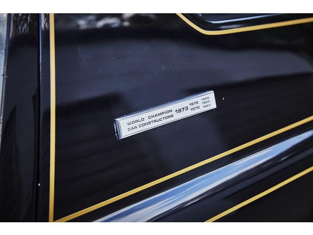 「ロータス」「ヨーロッパ」「クーペ」「山梨県」の中古車7