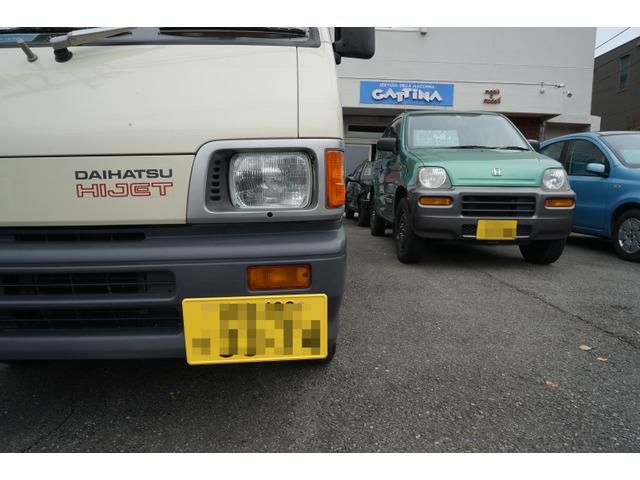 「ダイハツ」「ハイゼットバン」「軽自動車」「神奈川県」の中古車5