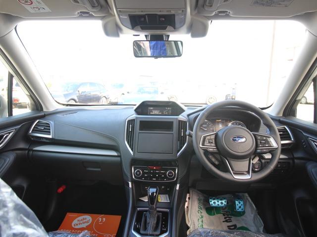 「スバル」「フォレスター」「SUV・クロカン」「茨城県」の中古車