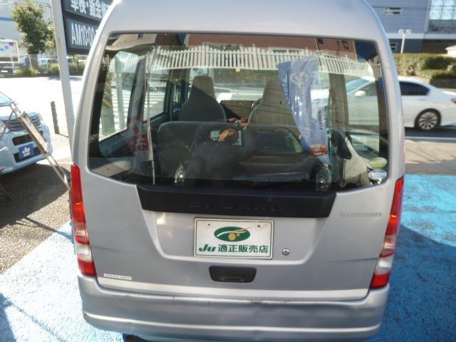 「スバル」「サンバー」「コンパクトカー」「神奈川県」の中古車