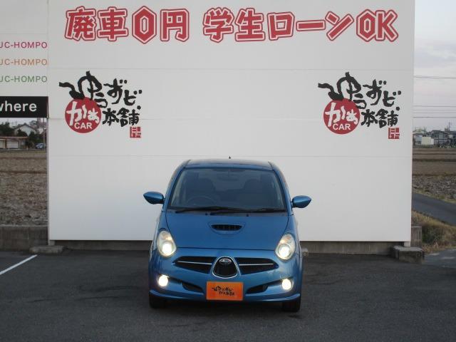 「スバル」「R2」「コンパクトカー」「愛知県」の中古車2