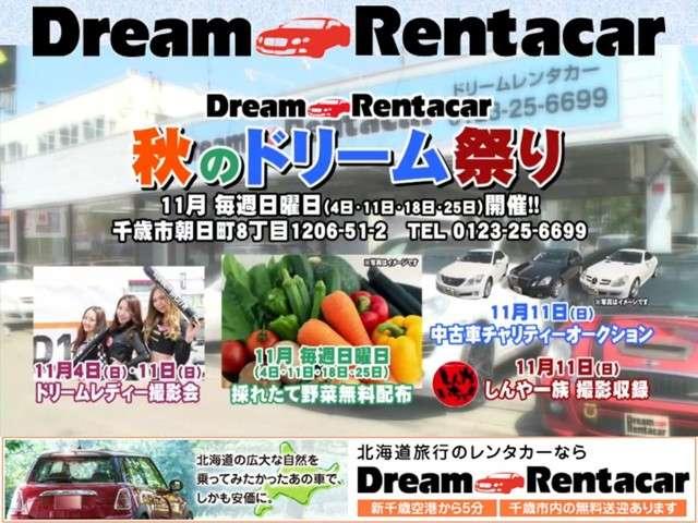 「マツダ」「RX-7」「クーペ」「北海道」の中古車