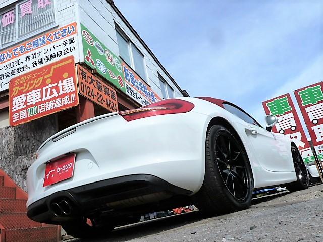 「ポルシェ」「ボクスター」「オープンカー」「北海道」の中古車