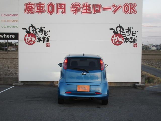 「スバル」「R2」「コンパクトカー」「愛知県」の中古車3