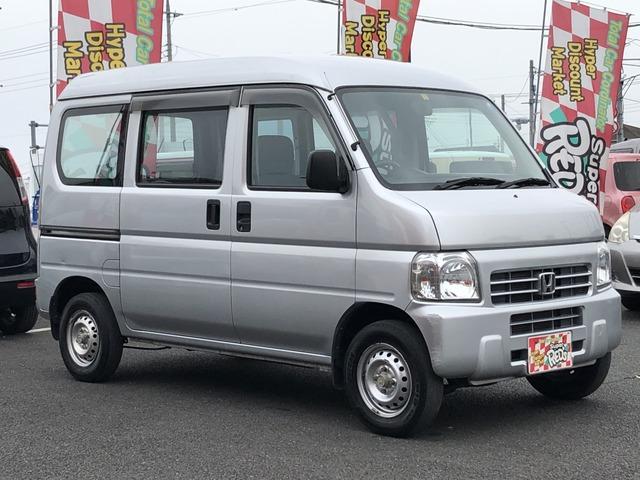 「ホンダ」「アクティバン」「コンパクトカー」「栃木県」の中古車5