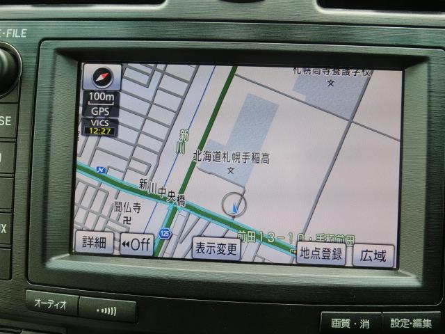 「トヨタ」「マークXジオ」「ステーションワゴン」「北海道」の中古車