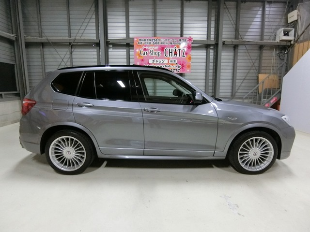 「BMWアルピナ」「XD3」「SUV・クロカン」「岡山県」の中古車